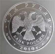 Russia 2010 SAINT GEORGE THE VICTORIOUS SILVER bullion coin 1 oz 3 Rubles