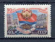 38253) RUSSIA 1957 MNH** Nuovi** October Revolution-