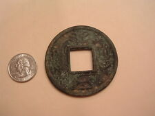 CHINA NORTHERN ZHOU DYNASTY-EMPEROR WU(561-577AD)-LARGE 10 CASH CHARM
