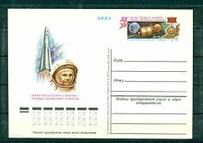 Russia USSR 1981 - Unused Pre Stamped Post Card Gagarin