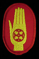 """Kung Fu TV Series- Open Palm Embroidered 3""""  Patch (KFPAL-049)"""