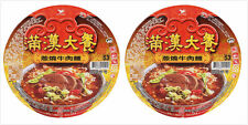 Taiwan Uni-President Scallion Chilli Beef Flavor Instant Noodle 192g x 2 Bowls