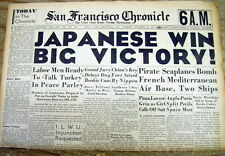 1937 hdlne newspaper JAPAN defeats CHINA in BATTLE of SHANGHAI Sino-Japanese War