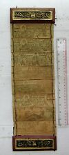 Blessed Old Bamboo Buddhist Illustrated Sutra Wat Phra That Teak Case HANDMADE