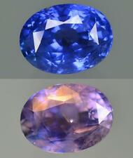 5.07cts GRS CERTIFIED 100% Natural Nice Blue Color Change Ceylon Unheat Sapphire