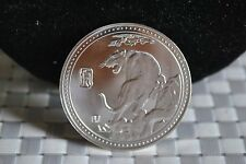 40 mm Chinese zodiac tiger alloy commemorative coins