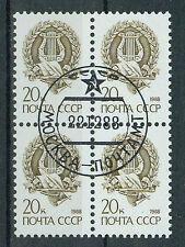 Russland Briefmarken 1988 Freimarken Block Mi.Nr.5900