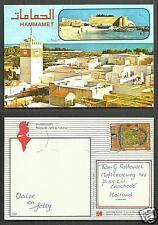 Hammamet Great Mosque Medina Tunisia Africa stamp 70s