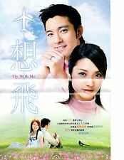 Xiang Fei - Fly with Me - Taiwanese Drama - Mandarin Audio - Chinese Subtitle