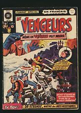 LES VENGEURS  11  RARE AVENGERS FRENCH HERITAGE