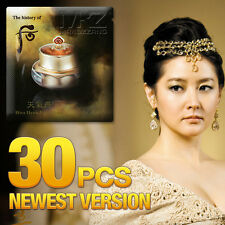The history of Whoo Hwa Hyun Eye Cream 30pcs Anti-Aging Korean Cosmetic Newest