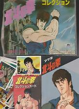 HOKUTO NO KEN SHIRO/IL GUERRIERO/LE SURVIVANT/FIST NORTH STAR/FIGURINE/STICKER 3