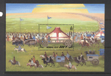 Mongolia 1999 Horses/Camels/Oxen/Ger (Tent) m/s  n12195