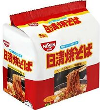 NISSIN Yakisoba Chow mein Fried Noodles 5 meals P × 6 pcs Spicy Ramen Snacks o67