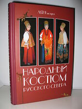 RUSSIAN NORTH FOLK COSTUME PEASANT FASHION ETHNIC DRESS EMBROIDERY CLOTHING BOOK