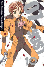 07-Ghost Vol. 10 Manga NEW