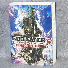 GOD EATER 2 Final Complete Game Guide Japan Book PSP EB226*