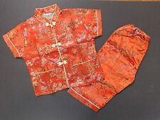 Baby Boy Girl Japanese Komono Type Print 2 Piece Outfit or PJs Size 18-24 months