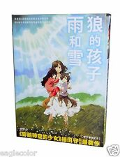 THE WOLF CHILDREN AME AND YUKI (1DVD) W/Cantonese Language!