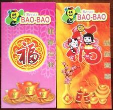 Ang pow red packet Bao Bao Rice 2 pcs new