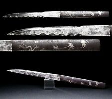 "Rare Design KOZUKA & KOGATANA 18-19th C Japanese Edo Antique ""Dog-walking"" D203"