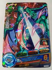 Carte Dragon Ball Z DBZ Dragon Ball Heroes Ultimate Booster Pack #HUM-28 Promo
