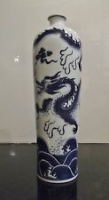 Chinese porcelain blue and white hand painted vase