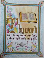 vintage 60s Scripture Thy Word is a Lamp Unto my Feet Psalms 119:105  by Paul Ma