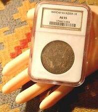 RARE CONDITION RUSSIAN ANTIQUE SILVER COIN ROUBLE 1849 NGC AU55 IMPERIAL RUSSIA