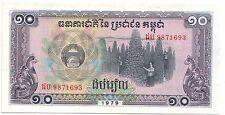 Cambogia  10 riels  1979   FDS UNC  Pick 30   Lotto 3042