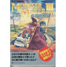 Monster Maker 3 Hikari no Majutsushi Victory Strategy Book / SNES