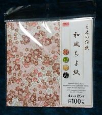 100 sheets Japanese Traditional craft paper Chiyogami Origami    DAISO JAPAN