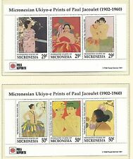 1991 Phila Nippon Paintings set 7 stamp 3 Mini Sheets Complete MUH/MNH as Issued