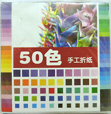 Colored Origami Paper Folding Sheets
