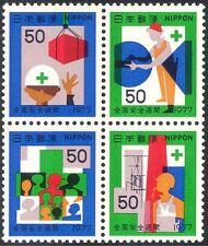 Le japon national de 1977 semaine de la sécurité/les travailleurs de la santé/bien-être 4v set blk (n26700)
