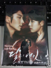 Moon Lovers : Scarlet Heart: Ryeo ~ Korean Drama DVD (EXCELLENT ENG SUB)