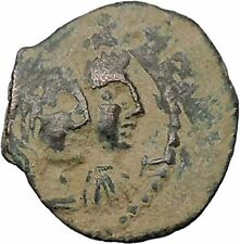 ARETAS IV & SHAQUILAT Arab Kingdom of Nabataea PETRA Ancient Greek Coin i46946