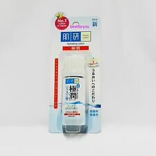 Hada Labo Instant Hydration Super Hyaluronic Acid   Moisturing Lotion 30 ml