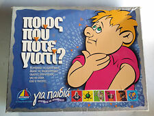 Vintage Greek Board Game Who Where When Why Greek Language By desyllas Complete