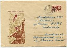 1976 Russian Satellite Space Mission Space Cover SIGNED CCCP Russia