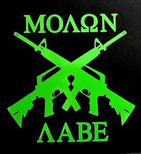 MOLAN  LABE DECAL STICKER CHEVY FORD HONDA VW DODGE JDM GUN 2nd AMENDMENT RIFLE