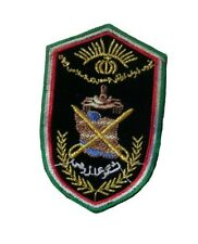 Iranian TANK FORCES sleeve patch