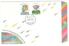 REPUBLIC OF CHINA FDC 1994 PROTECTION OF INTEL. PROPERTY RIGHTS CHINA STAMPS