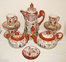 "Set of ""Made in Japan"" Geisha Tea & Chocolate Pot Set Cups Saucers Pats Sugar"