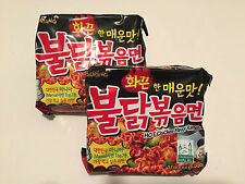 1PACK SAMYANG KOREAN FIRE NOODLE CHALLENGE HOT CHICKEN FLAVOR RAMEN SPICY NOODLE