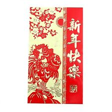 Big Chinese Money Red Envelopes for Year of Rooster