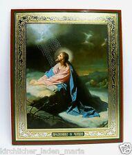 Ikone Gebet über den Kelch икона Моление Иисуса о чаше освящена 22x18x0,5 cm