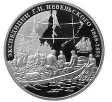 2013 RUSSIA 3 R ROUBLE SILVER PROOF 1 OZ Nevelskoy Expeditions