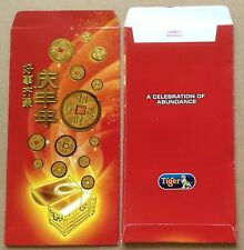 Ang pow  red packet  Tiger 1 PC  2014 new
