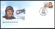 Russia 2010 Aviation/Plane/Pilot/Aircraft 1v FDC n30323